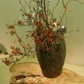 火焔紋彫り花器
